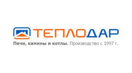Печи, камины, котлы (производство Россия)