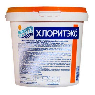 Хлоритэкс таблетки для бассейна 20 г Маркопул-Кемиклс  (0.8 кг, 4 кг)
