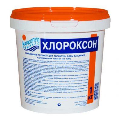 Хлороксон комплексное средство для бассейна Маркопул-Кемиклс (1 кг, 4 кг)