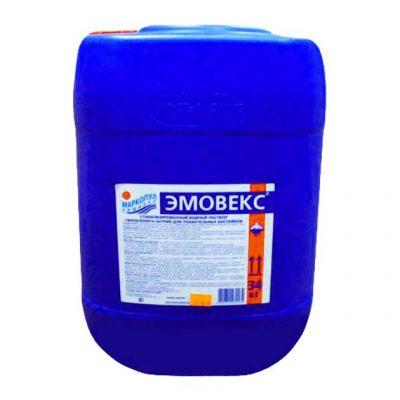 Эмовекс жидкий хлор для бассейна Маркопул-Кемиклс (20 л, 30 л)