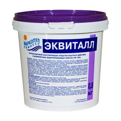 Эквиталл порошок Маркопул-Кемиклс (0.8 кг, 2 кг)