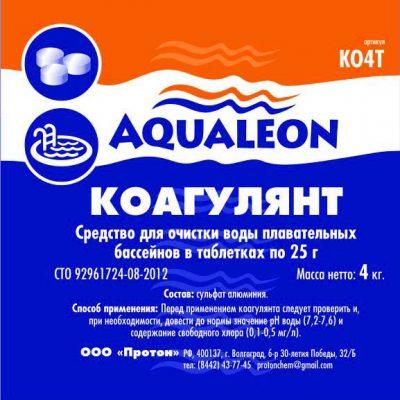 Коагулянт таблетированный Aqualeon (1.5 кг, 4 кг)