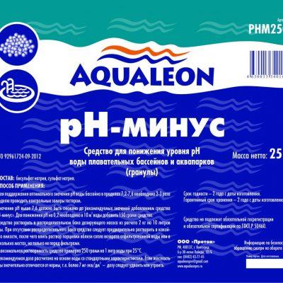 Порошок pH-минус для бассейна Aqualeon (1 кг, 4 кг, 13 кг, 25 кг)