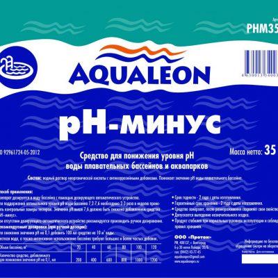 Регулятор pH-минус для бассейна жидкий Aqualeon (12 л, 28 л, 35 л)