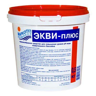 ЭКВИ-плюс для бассейна порошок Маркопул-Кемиклс (0.5 кг, 5 кг)