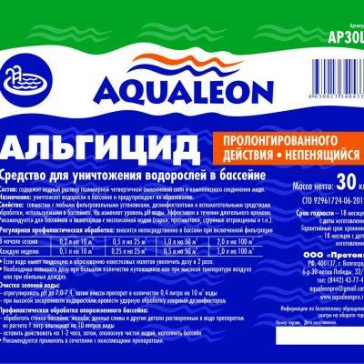 Альгицид непенящийся пролонгированного действия Aqualeon (1 л, 5 л, 10 л, 30 л)