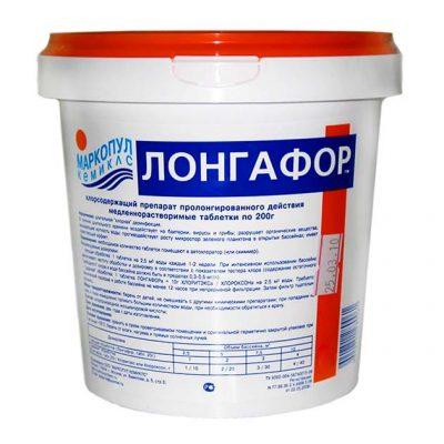 Таблетки Лонгафор для бассейна 200 г Маркопул-Кемиклс (1 кг, 2.6 кг, 5 кг, 30 кг)
