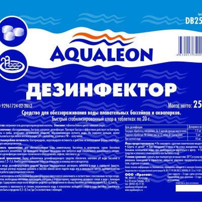 Aqualeon Дезинфектор БСХ в таблетках 20 г (1.5 кг, 4 кг, 25 кг)