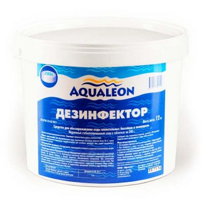 Медленный стабилизированный хлор Aqualeon Дезинфектор МСХ (1 кг, 5 кг, 12 кг)