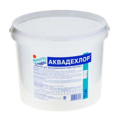 Аквадехлор для бассейна Маркопул-Кемиклс (1 кг, 5 кг)