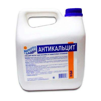 Антикальцит для бассейна на основе кислоты Маркопул-Кемиклс (1 л, 3 л)