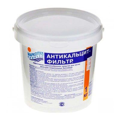 Антикальцит Фильтр для очистки от извести Маркопул-Кемиклс (1 кг)