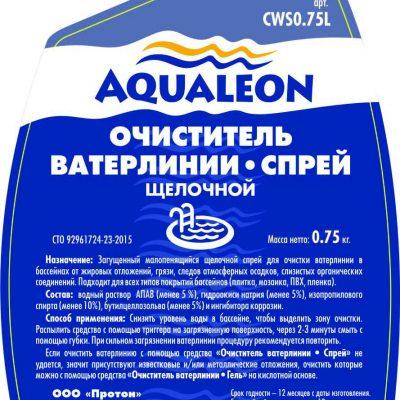 Очиститель ватерлинии спрей для бассейна щелочной Aqualeon (0.75 л)