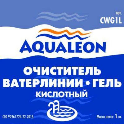Очиститель ватерлинии гель для бассейна кислотный Aqualeon (1 л)