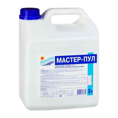 Мастер-Пул жидкое средство 4 в 1 Маркопул-Кемиклс (0.5 л, 1 л, 3 л)